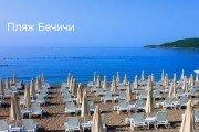 Lux Апартаменты с видом на море